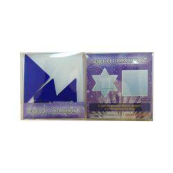 Звезда и квадрат