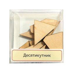 Десятиугольник - геометрическая головоломка